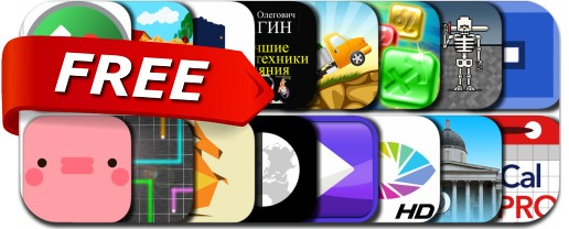 iPhone & iPad Apps Gone Free - September 14, 2018