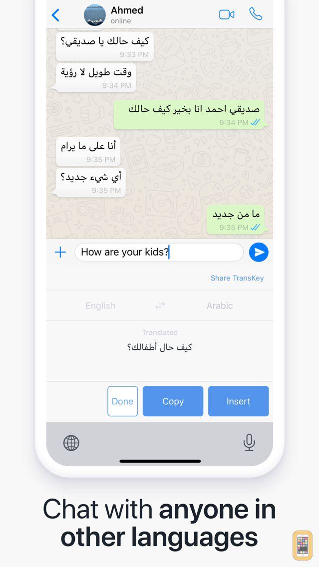 Screenshot - TransKey - Chat Translator App