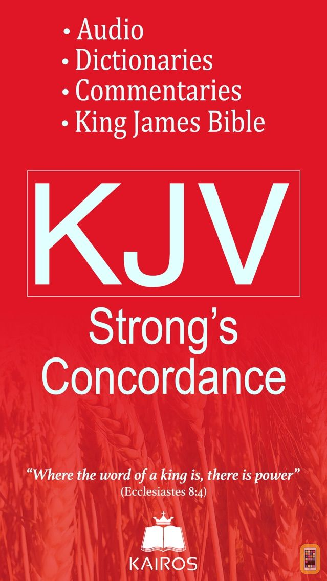 Strong's Concordance KJV Bible for iPhone & iPad - App Info