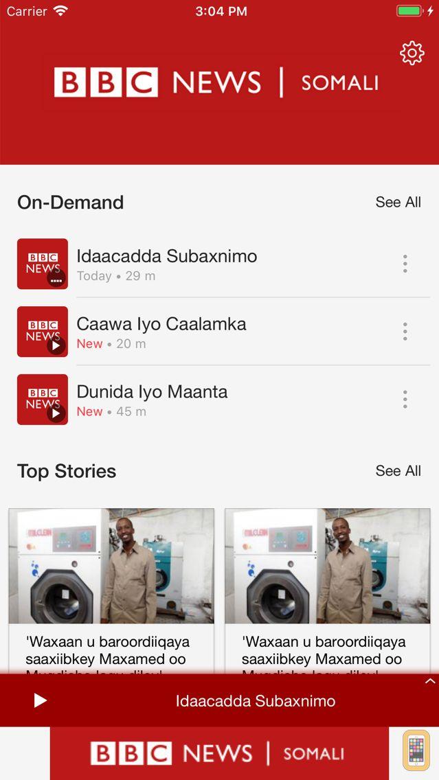 Screenshot - BBC Somali