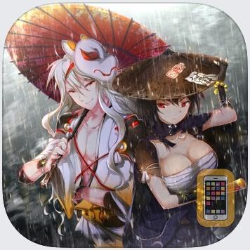 Samurai of Hyuga Book 2 by Hosted Games LLC (Universal)