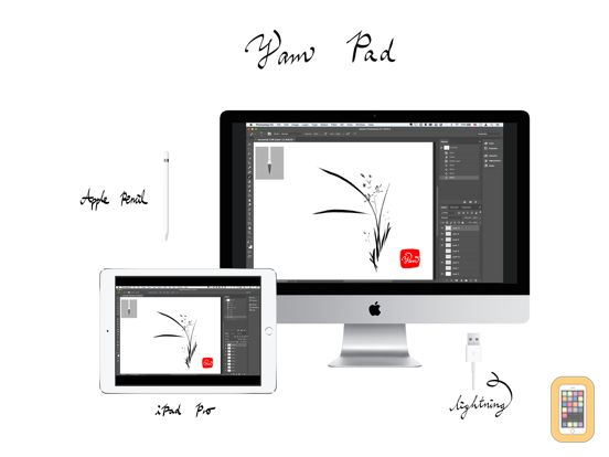 Screenshot - Yam Pad - Drawing Tablet