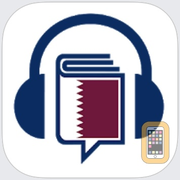 Qatari Phrasebook by Hany Fazza (iPhone)