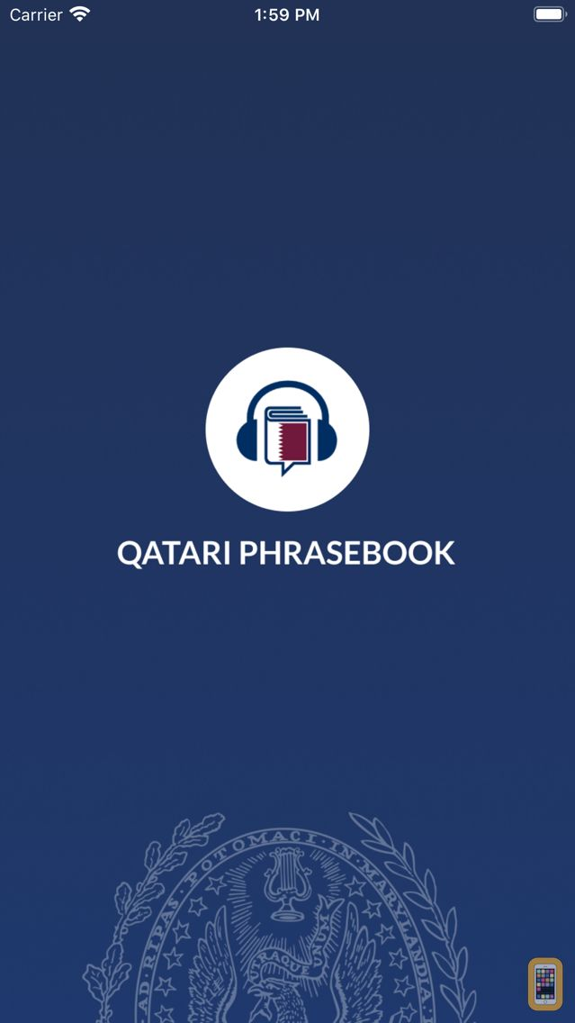 Screenshot - Qatari Phrasebook
