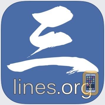 3lines.org by Jon Hargett (Universal)