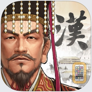 The Last Warlord by ChengDu LongYou Tech Ltd (Universal)