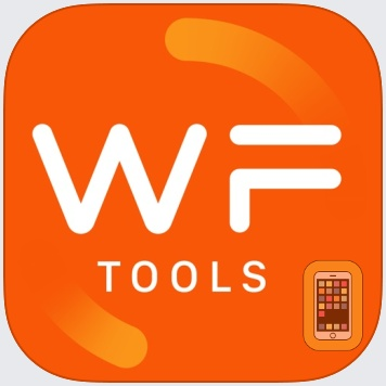 Workforce Tools by The Home Depot, Inc. (Universal)