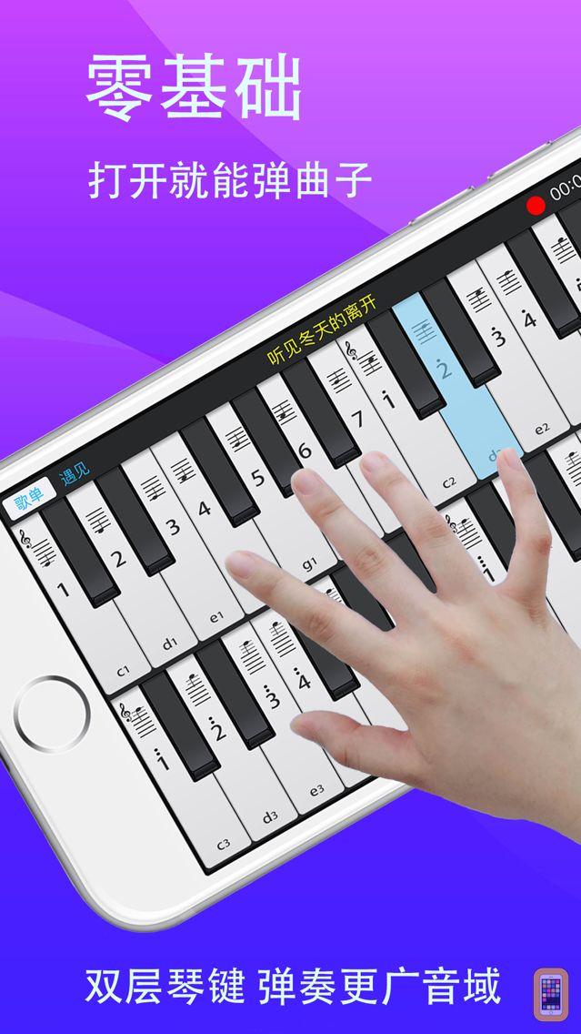 Screenshot - Piano 101