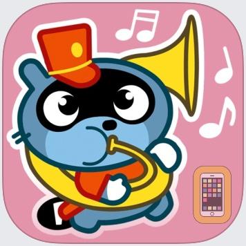 Pango Musical March by Studio Pango (Universal)