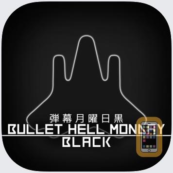 Bullet Hell Monday Black by MASAYUKI ITO (Universal)