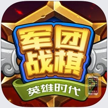 Legion War - Hero Age by yao Wang (Universal)