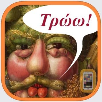 Greek Food Decoder by Agorite (Universal)