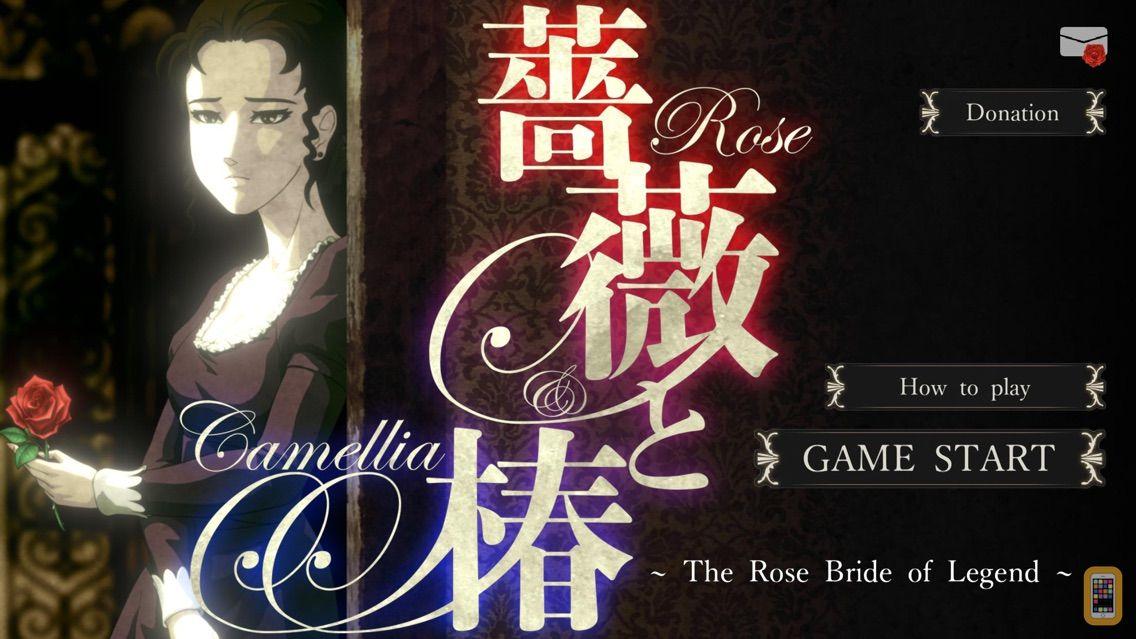 Screenshot - Rose and Camellia