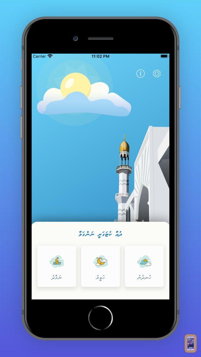 Screenshot - Zikuru