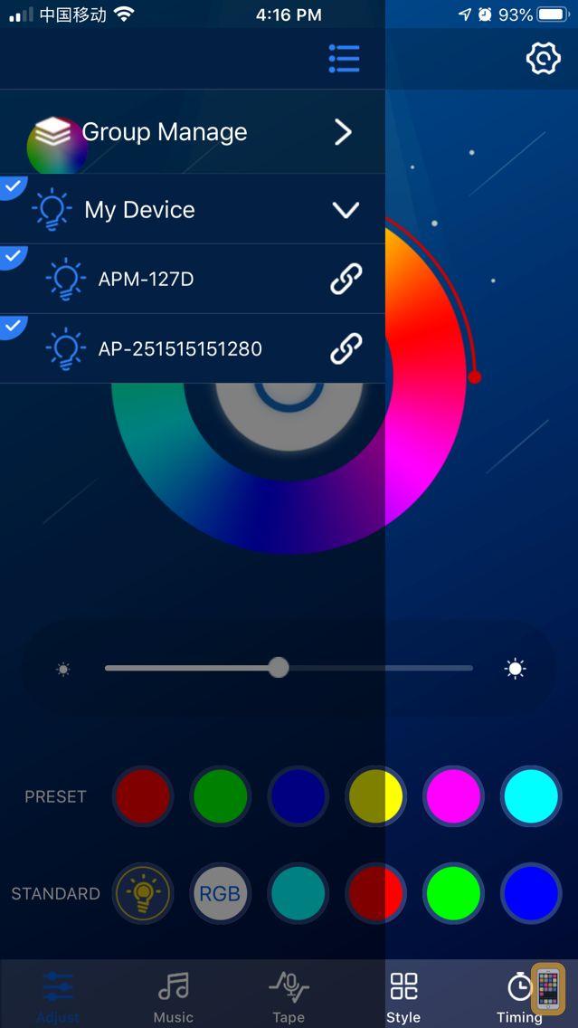 Screenshot - Apollo Lighting
