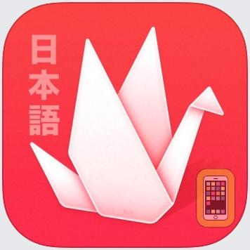 Benkyō: Learn Japanese by Romain Pellen (Universal)