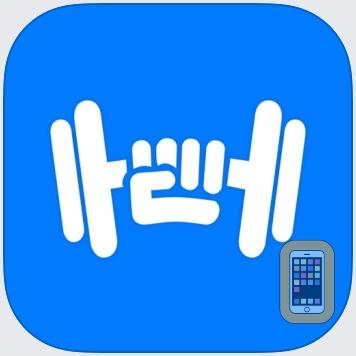 My Workout Group by Jibran Khalil (iPhone)