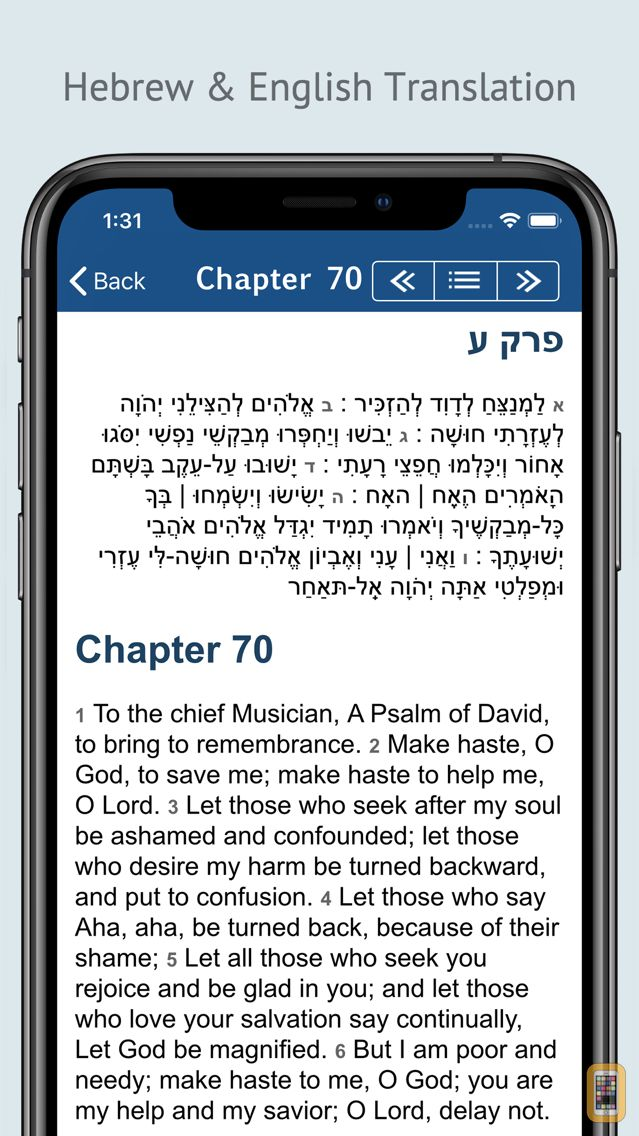 Screenshot - Tehilim תהלים Tehillim Psalms