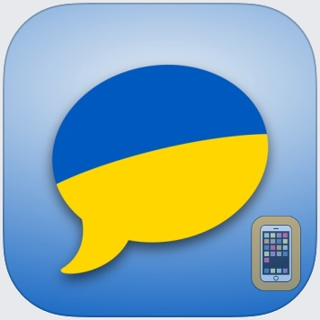 SpeakEasy Ukrainian by Pocketglow LLC (Universal)
