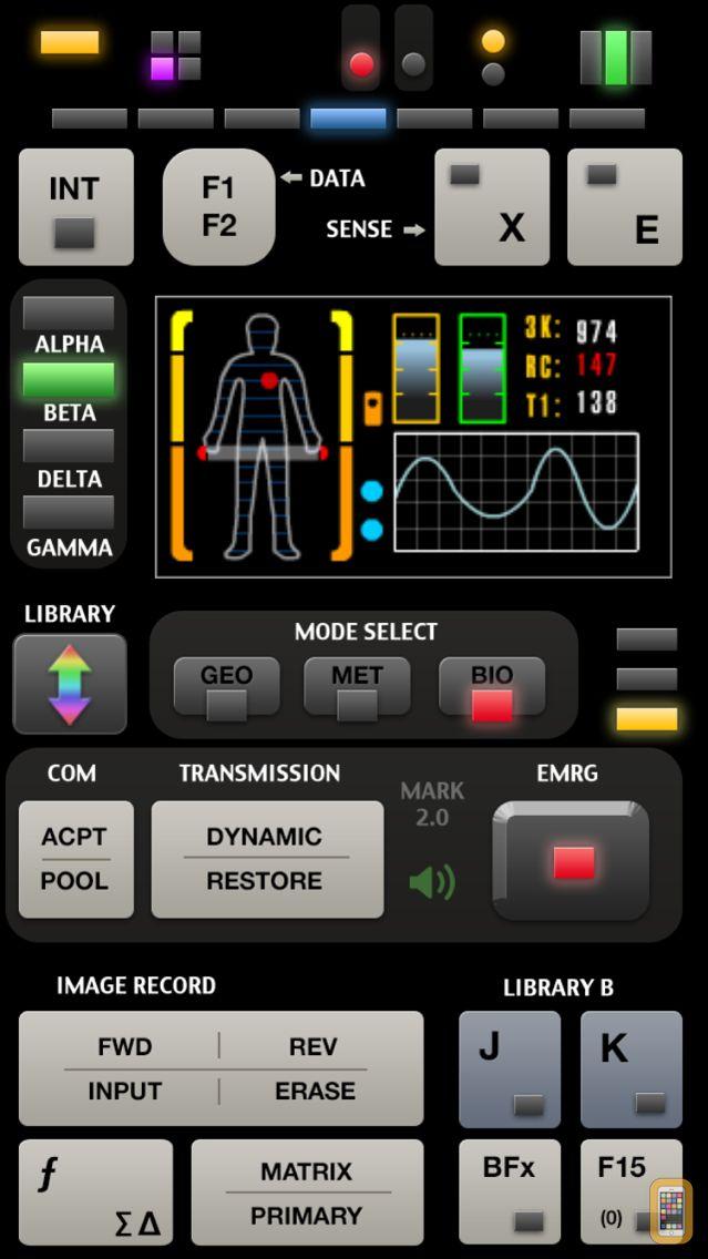 Screenshot - Quadcorder