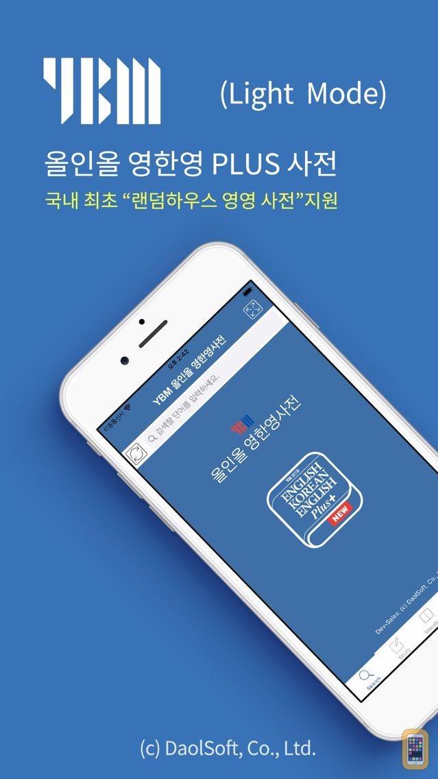 Screenshot - YBM English Korean English DIC