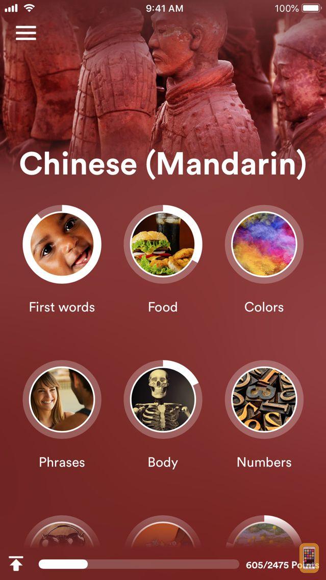 Screenshot - uTalk Classic Learn Mandarin Chinese