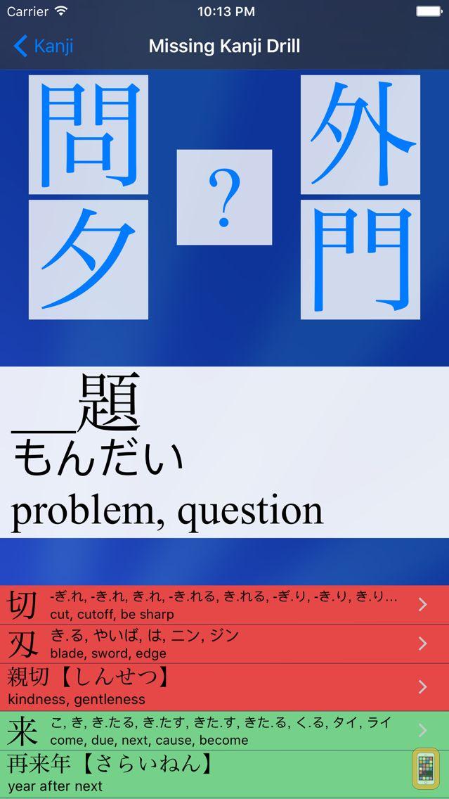 Screenshot - KanjiBox