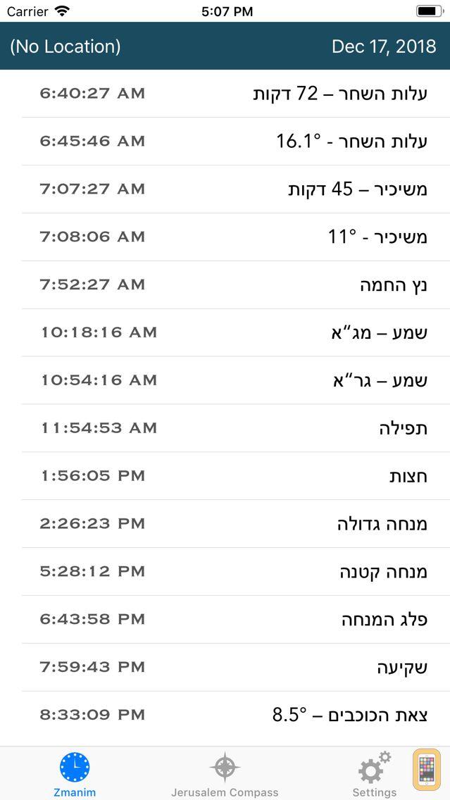 Screenshot - Zmanim Advanced
