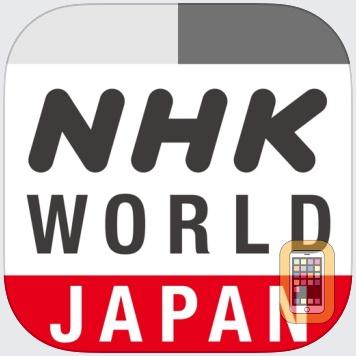 NHK WORLD-JAPAN by NHK (Japan Broadcasting Corporation) (Universal)