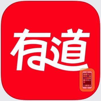 网易有道词典-陪你看世界 by Beijing NetEase Youdao Computer System Co.,Ltd (Universal)