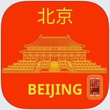 Beijing Travel Guide Offline by Gonzalo Martin (Universal)