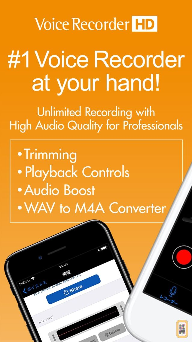 Screenshot - Voice Recorder HD