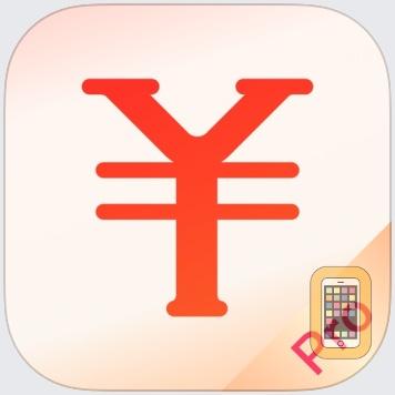 随手记账Pro by Kingdee (iPhone)