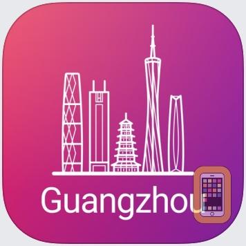 Guangzhou Travel Guide Offline by Daniel Juarez (Universal)