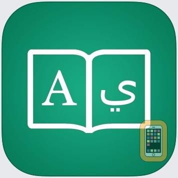 Arabic Dictionary + by iThinkdiff (Universal)