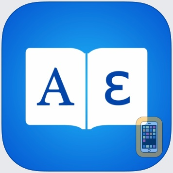 Greek Dictionary Elite by iThinkdiff (Universal)
