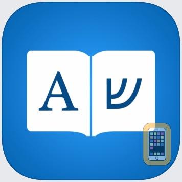Hebrew Dictionary Elite by iThinkdiff (Universal)