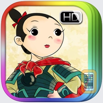Hua Mu-Lan - Interactive Fairy Tale Book iBigToy by iBigToy inc. (Universal)