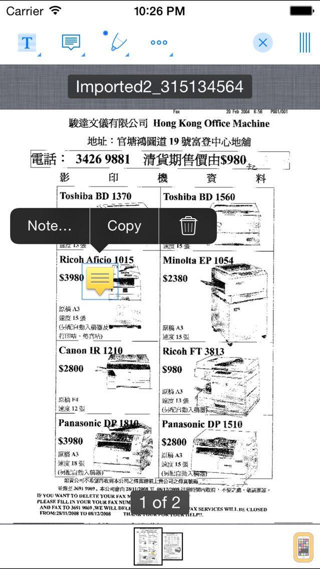 Screenshot - Tiff Fax Viewer+
