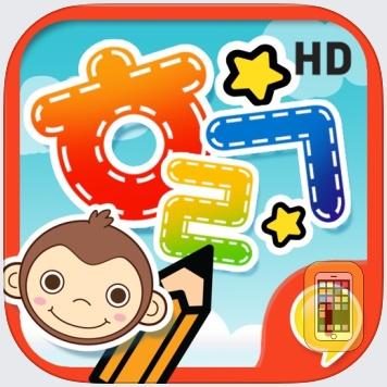 Korean Handwriting HD Plus by HyongA (iPad)