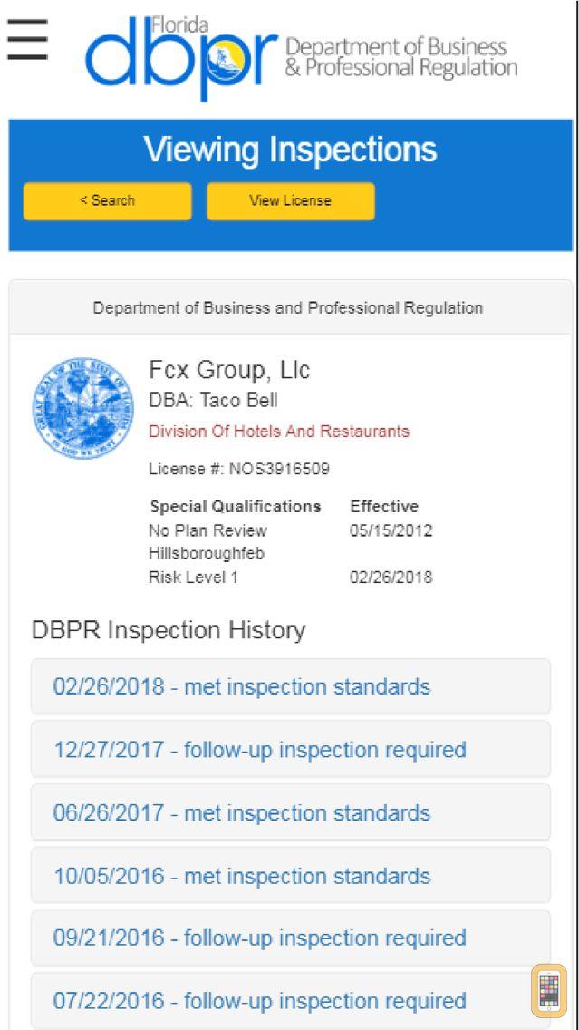 Screenshot - DBPR Mobile