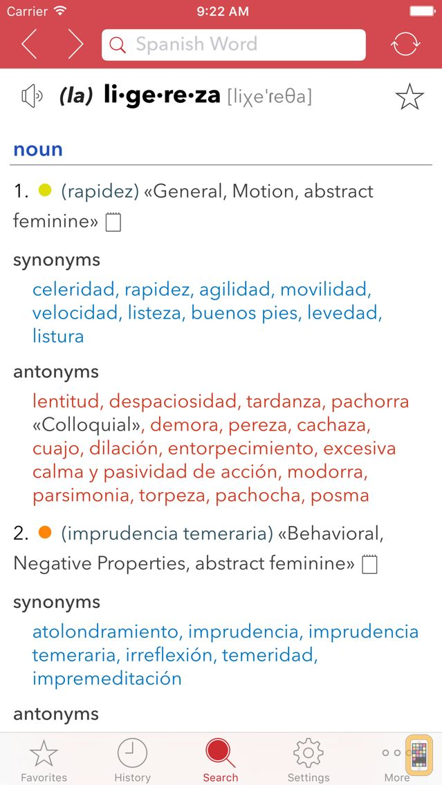 Screenshot - Spanish Thesaurus