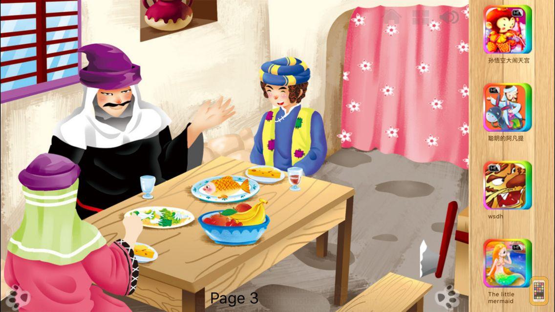 Screenshot - Aladdin  Bedtime Fairy Tale iBigToy