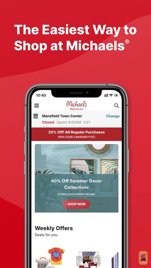 Screenshot - Michaels Stores