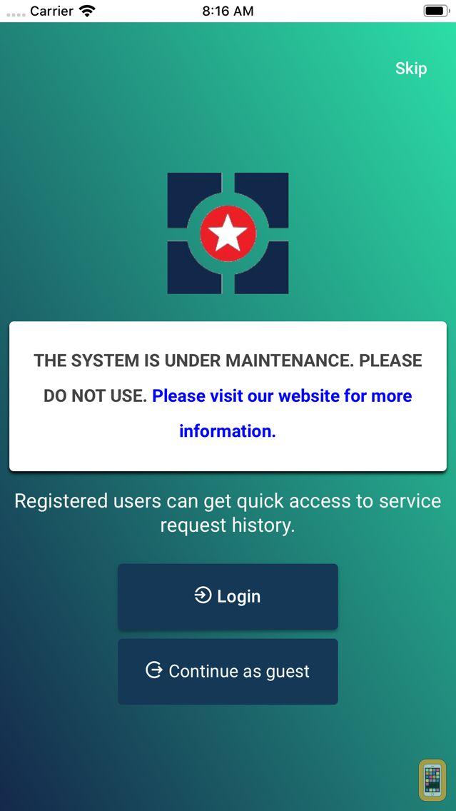 Screenshot - RequestIndy
