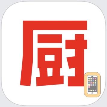 下厨房-美食菜谱 by 下厨房 (Universal)