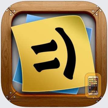 Stickyboard 2 by Qrayon, LLC (iPad)