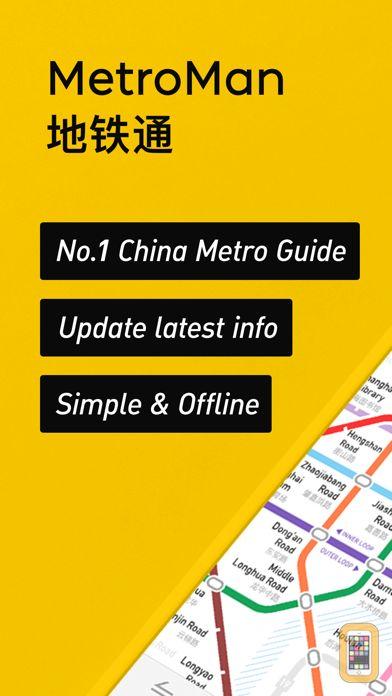 Screenshot - Metro China Subway