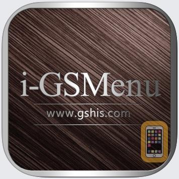 i-GSMenu by Gemstar (iPad)