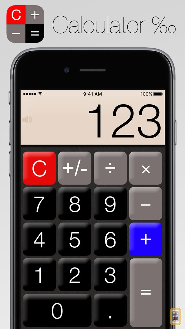 Screenshot - Calculator‰